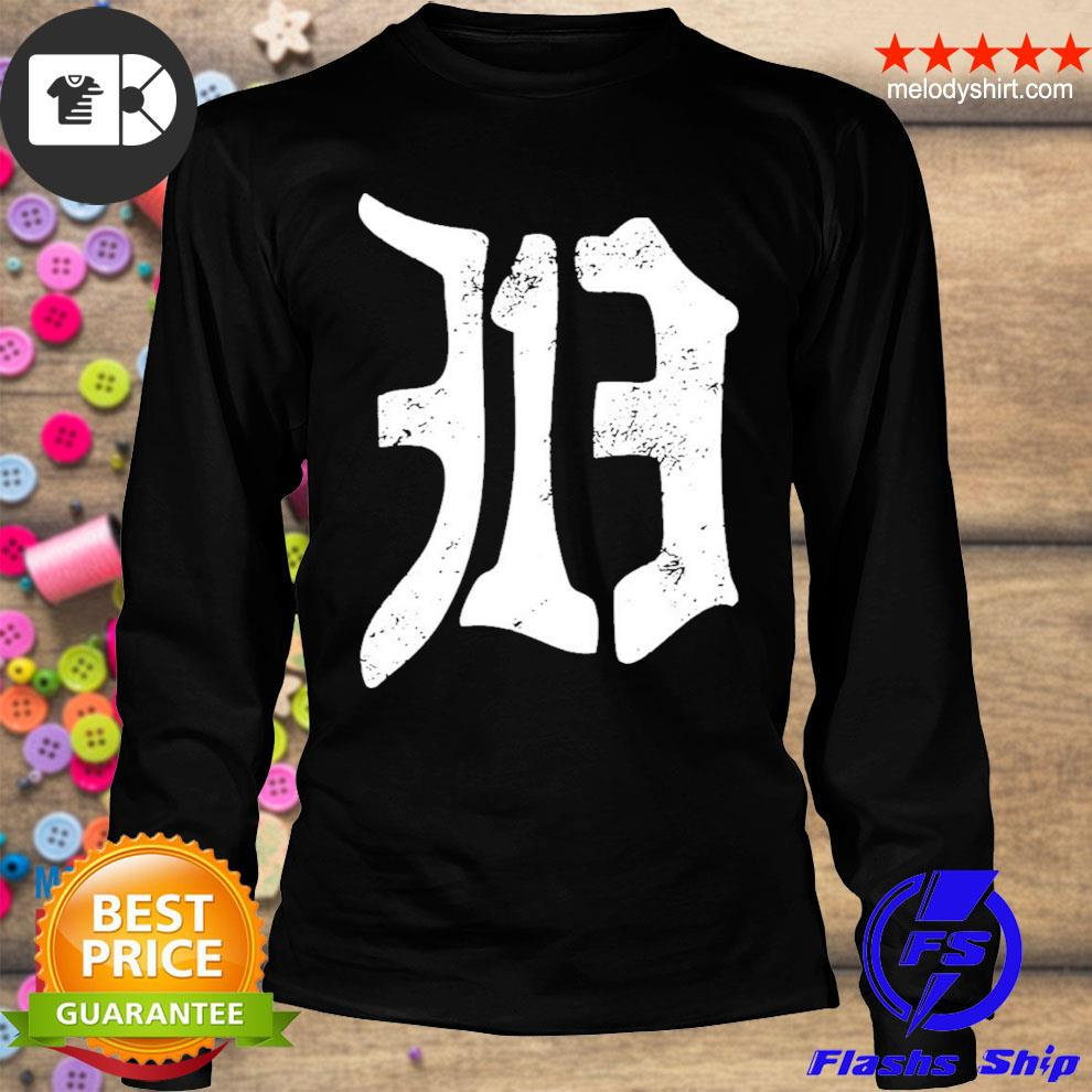 Detroit 313 vintage old english d area code new 2021 s longsleeve